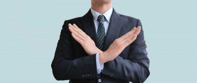 過重労働を防ぐためには?基礎知識と企業が取り組むべき対策